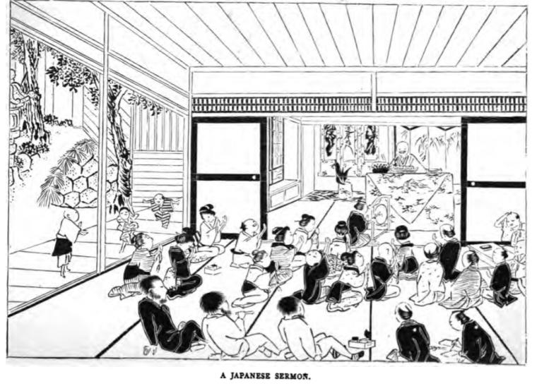 日本の説教
