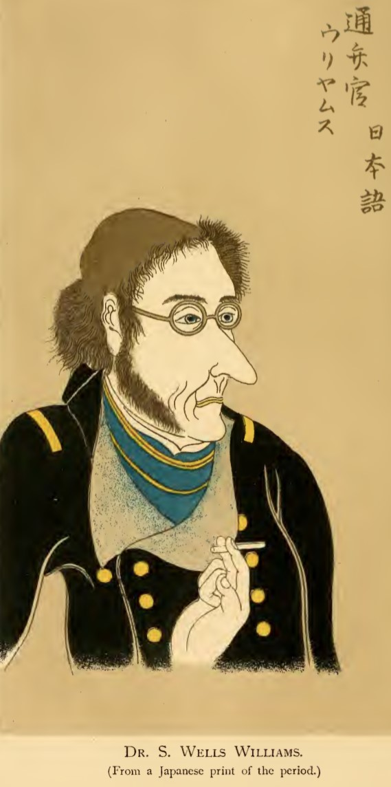 日本で描かれたサミュエル・ウェルズ・ウィリアムズの肖像画