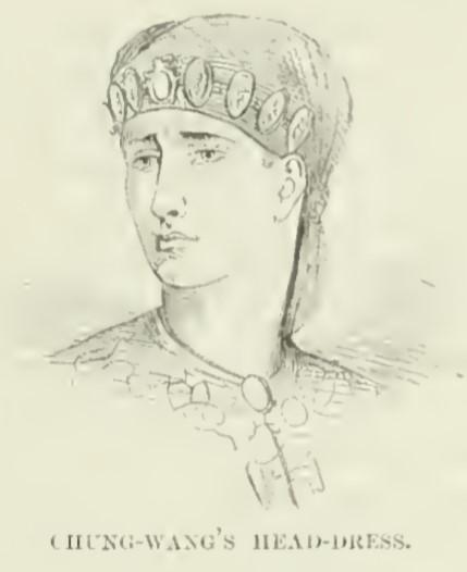 Chung-Wang's Head-dress(Chung-Wangの頭飾り, p.73)