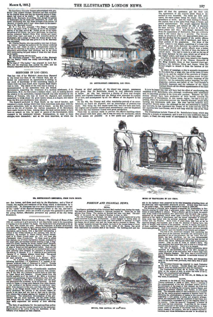 上:DR BETTELHEIM'S RESIDENCE, LOO CHOO(Dr.ベッテルハイムの琉球の家) 中左:DR. BETTELHEIM'S RESIDENCE, FROM NAPA ROADS.(那覇ロードから見たDr.ベッテルハイムの家) 中右:MODE OF TRAVELLING IN LOO CHOO.(琉球の旅行手段) 下:SHUIDI, THE CAPITAL OF LOO CHOO.(琉球の首都、首里)